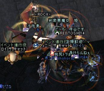 gyakutai2