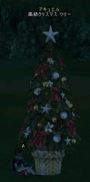 tree0
