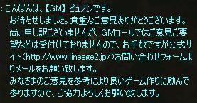 GMcall0